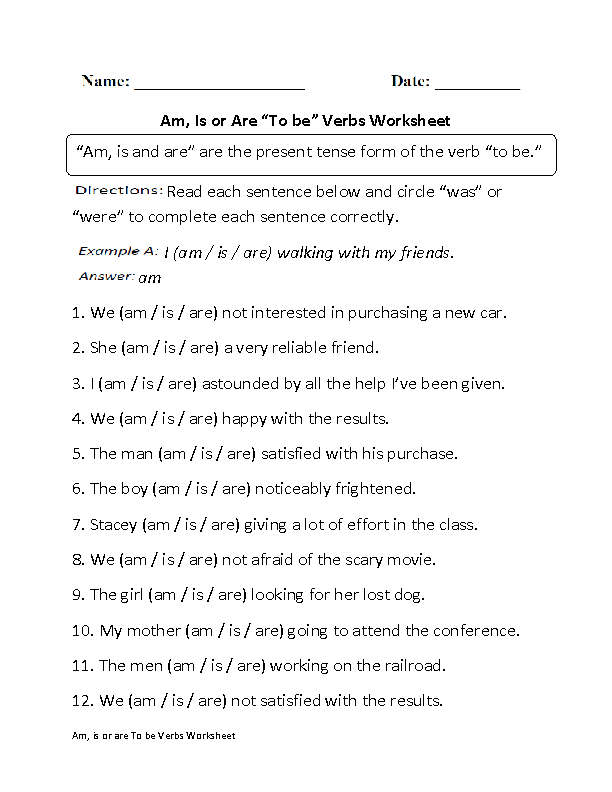To Be Verbs Worksheets