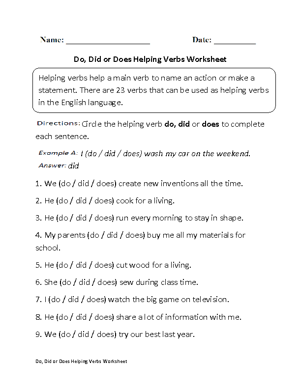 Do,Did or Does Helping Verbs Worksheet