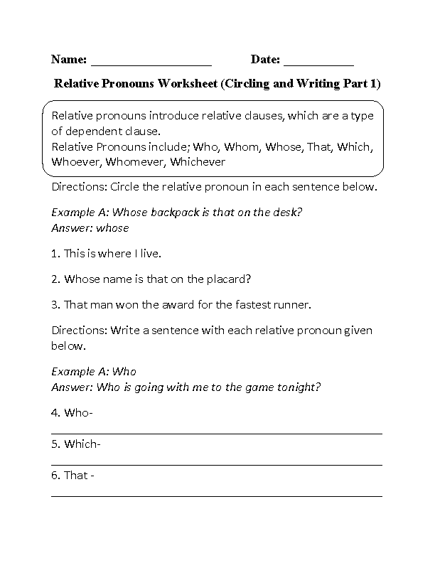 Pronouns Worksheets – Relative Pronoun Worksheet