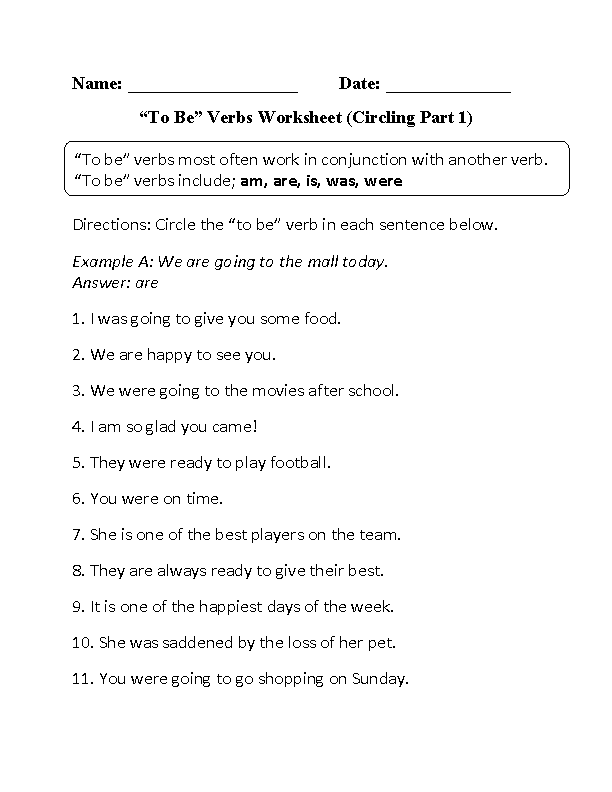 Verbs Worksheets | To Be Verbs Worksheets